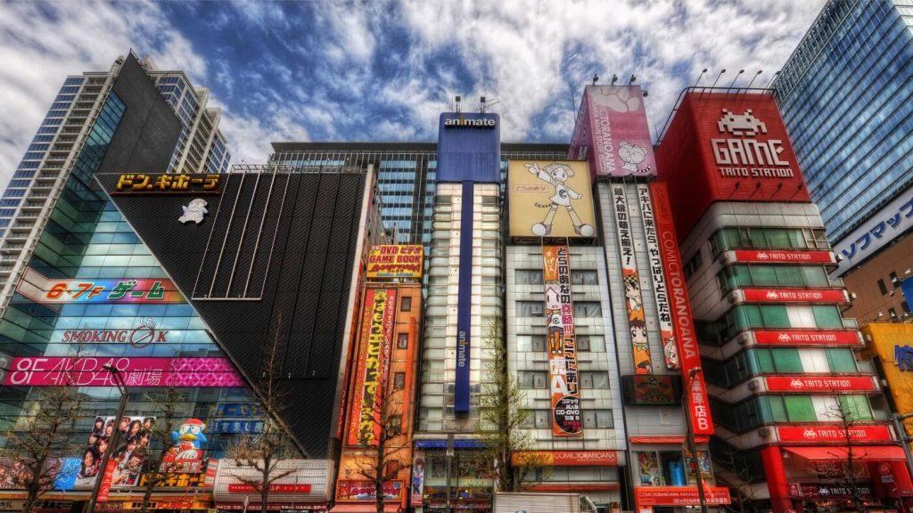 Akihabara-toquio-